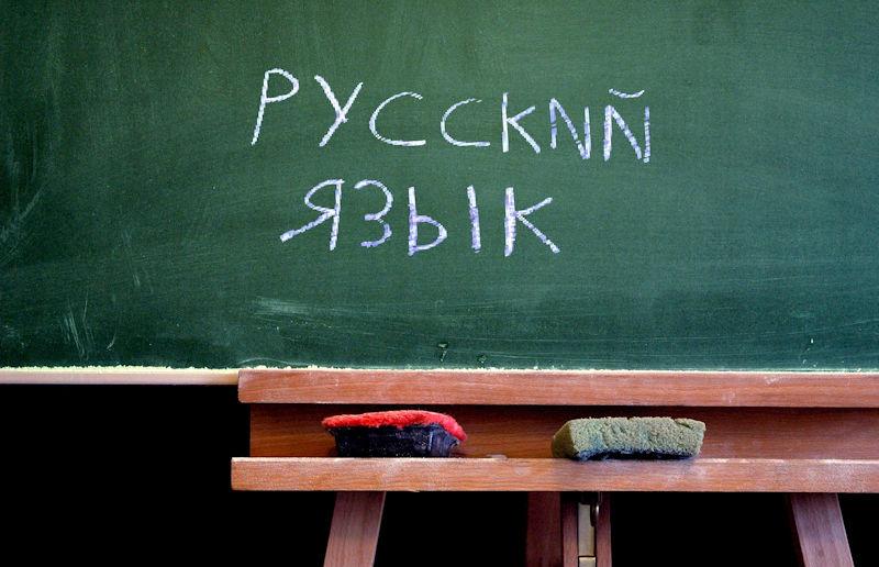 russkii-iazik