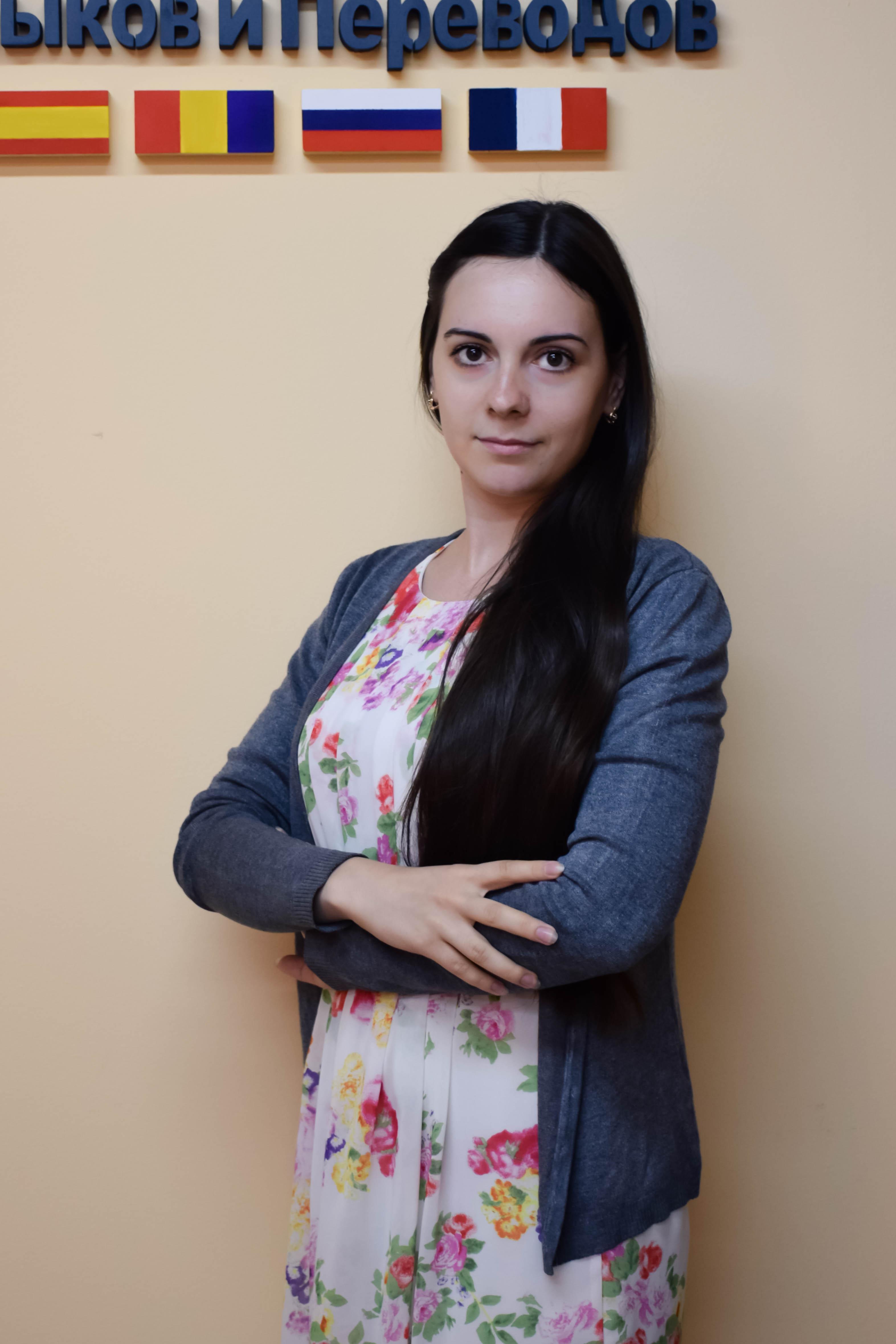 gushenkova'